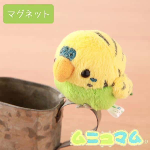 Munyu Mamu Budgerigar/Budgie Bird Magnet - Stuffed Animal Plush Toy - Hamee.com - Hamee US