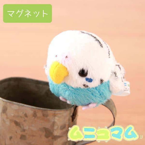 Munyu Mamu Budgerigar/Budgie Bird Magnet - Stuffed Animal Plush Toy - Hamee US