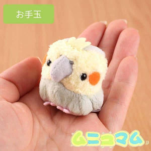 Munyu Mamu Petite Bird Beanbag Toy (Cockatiel / Gray) - Stuffed Animal Plush Toy - Hamee US