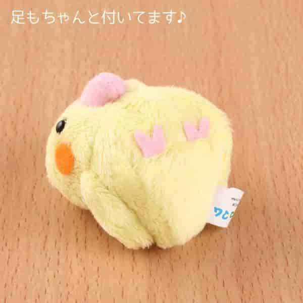 Munyu Mamu Mini Bird Beanbag Toy (Cockatiel) - Stuffed Animal Plush Toy - Hamee US