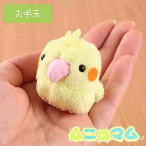 Munyu Mamu Bird Petite Beanbag (Cockatiel) - Stuffed Animal Plush Toy