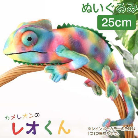 Chameleon Realistic Type Plush Doll (9.8 inch/25 cm)