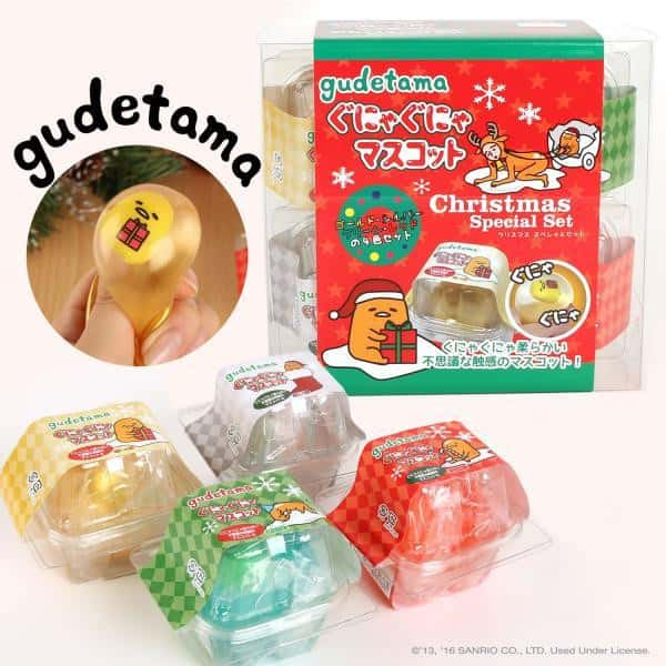 Sanrio Gudetama Water Egg Squishy Chritmas Special Set
