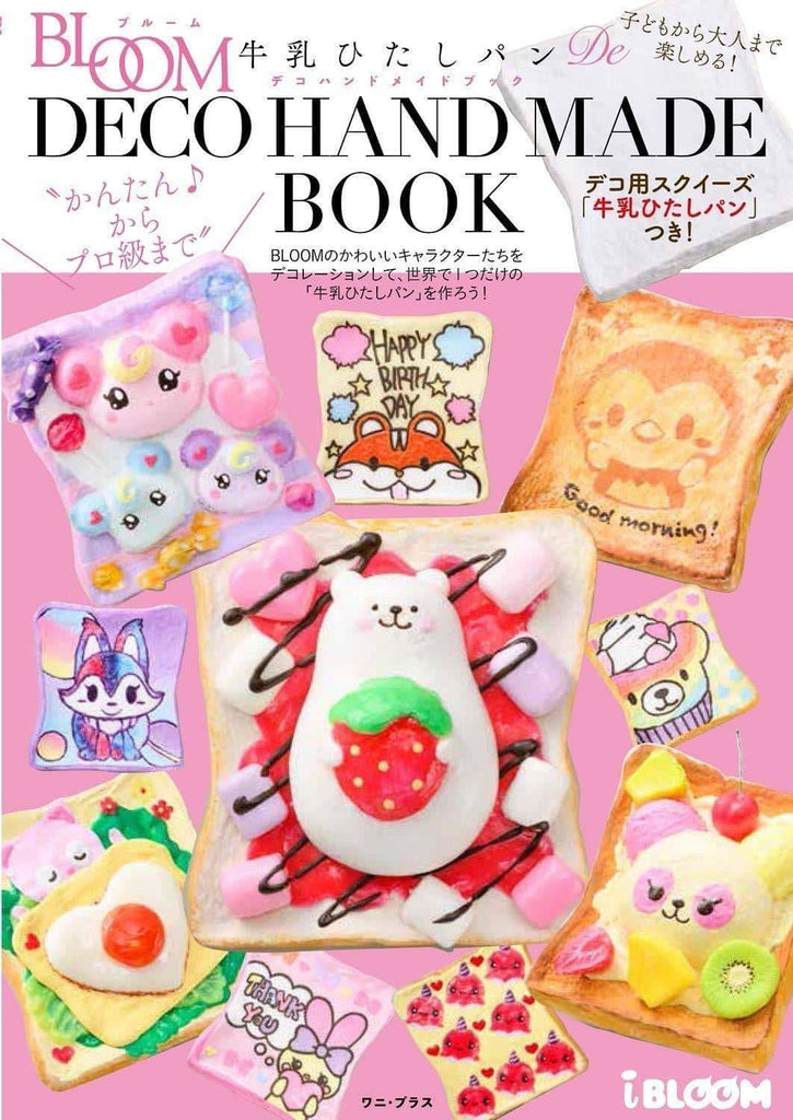 Bloom Deco Handmade Book with DIY Paintable Milk Toast Slow Rising Squishy