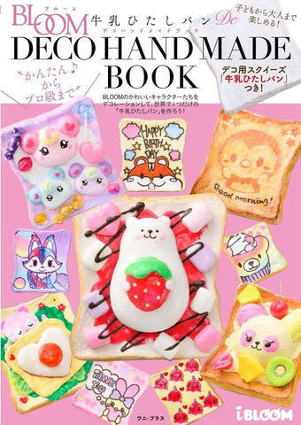 [Genuine] iBloom Deco Handmade Book with DIY Paintable Milk Toast Slow Rising Squishy - Hamee US