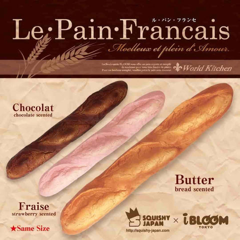[Genuine] iBloom Le Pain Francais Slow Rising Baguette/Bread Squishy - Hamee US
