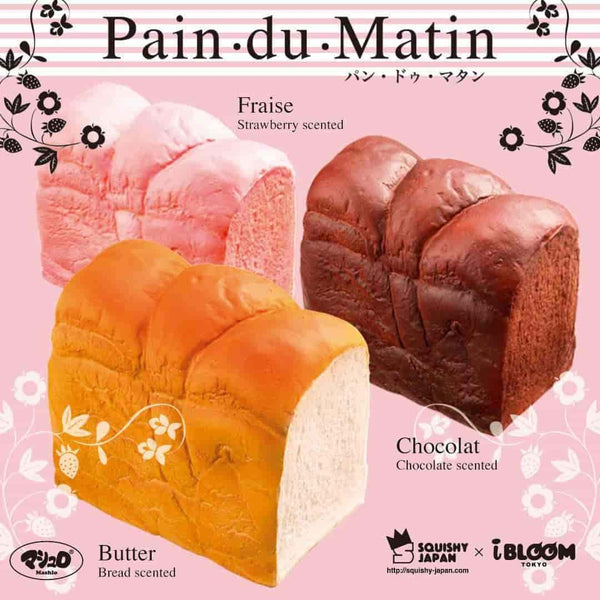 [Genuine] iBloom PAIN du MATIN Scented Jumbo Bread Loaf Slow Rising Squishy - Hamee US