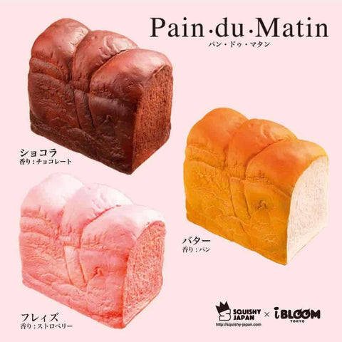 [Genuine] iBloom Pain du Matin Scented Jumbo Bread Loaf Slow Rising Squishy - Hamee.com