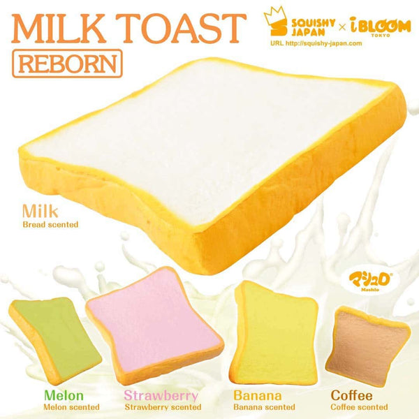 [Genuine] iBloom MILK TOAST REBORN Scented Toast Slow Rising Squishy (Regular Size) - Hamee US