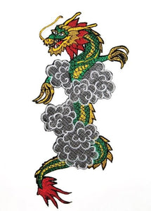 "Chinese Asian Dragon Big XL Embroidered Back Patch 10""/25m - A Patch E Store"