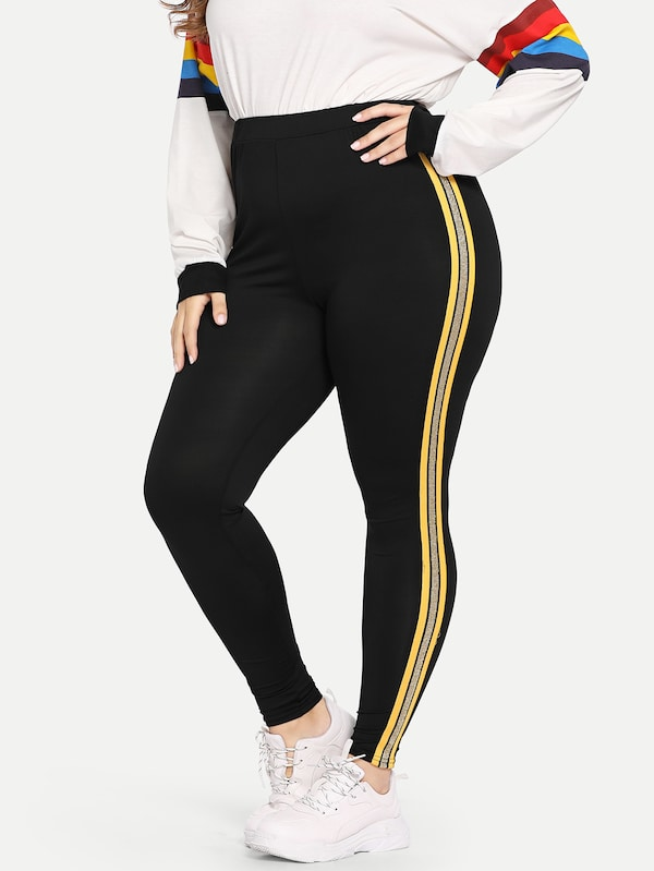 Contrast Taped Side Leggings