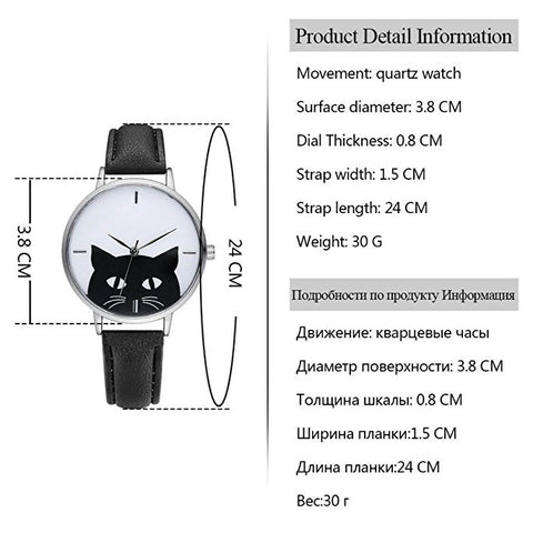 Exquisite Fashion Cute Cat Creative Ladies Watches for Women Wrist Watch