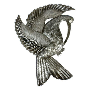 Bird with Plumage Metal Wall Art (GC) Metal Wall Art