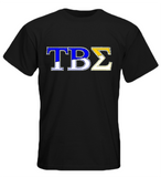 TBS Split Letter Applique Tee