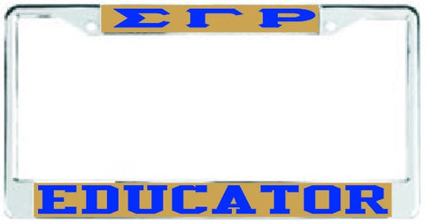 SGRho Educator Auto Frame Gold/Royal