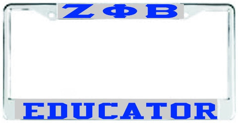 Zeta Educator Auto Frame Silver/Royal