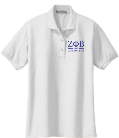 Zeta Greek Letter Polo
