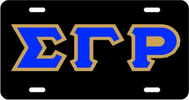 SGRho Auto Plate Black/Royal/Gold