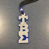 TBS Greek Letter Mirror Medallion