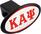 Kappa Domed Trailer Hitch Cover