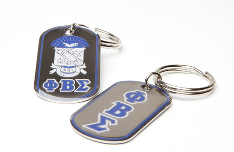 Sigma Dog Tag Keyring