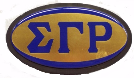 SGRho Domed Trailer Hitch Cover
