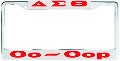 Delta OO-OOP Auto Frame Silver/Red