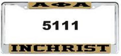 Alpha In Christ Auto Frame Gold/Black