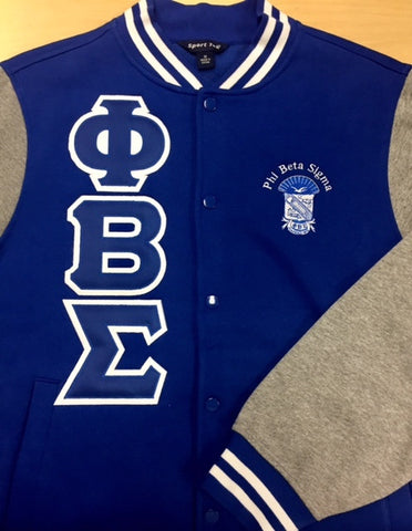 Sigma Fleece Letterman Jacket