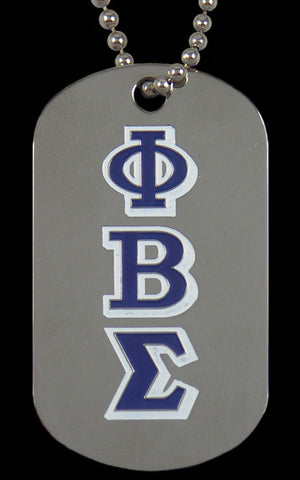 Sigma Double Sided Dog Tag
