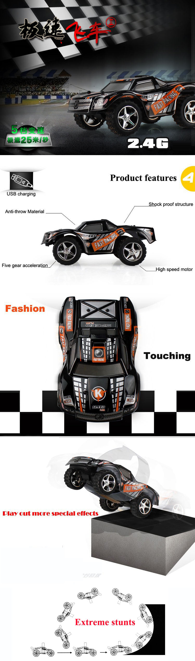 Wltoys L939 5 Channel High-speed Remote Control RC Car