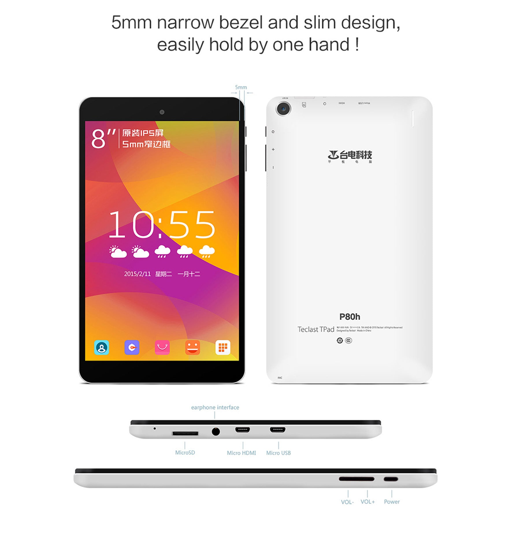 Teclast P80h 8GB MT8163 Quad Core 1.3GHz 8 Inch Android 5.1 Tablet