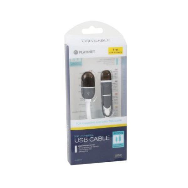 2-in-1 USB Cable PLATINET PUC2PW Micro USB Lightning (iPhone 5/6) White-Universal Store London™