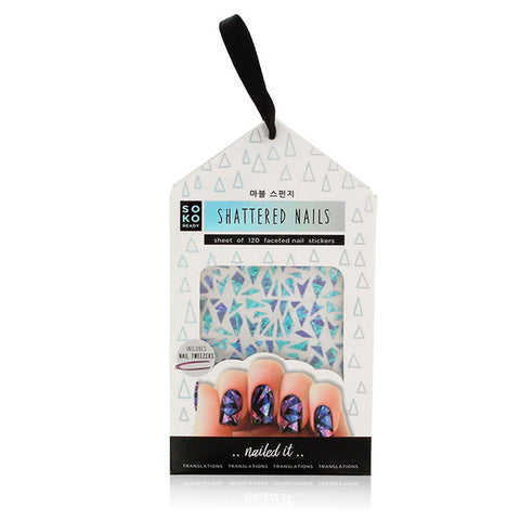 Nail art stickers Shattered Nails Soko Ready (120 uds)-Universal Store London™