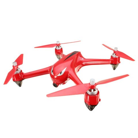 MJX B2W Bugs 2W WiFi FPV Brushless With 1080P HD Camera GPS RC Drone Quadcopter RTF-Universal Store London™