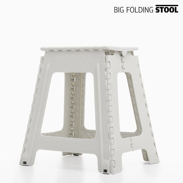 Big Folding Stool Foldable Stool-Universal Store London™