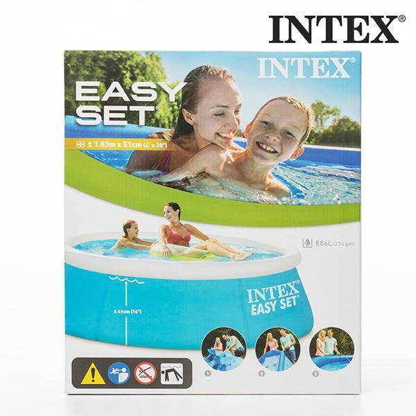 Circular Pool without Treatment System Intex-Universal Store London™