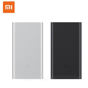 Original Xiaomi Power Bank 2 10000mAh Quick Charge 2.0 Portable Charger-Universal Store London™
