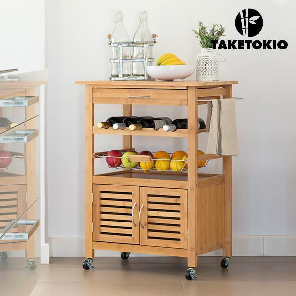 TakeTokio Bamboo Kitchen Trolley-Universal Store London™