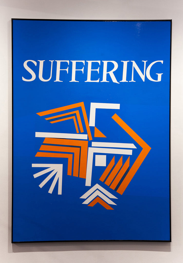 Chris Baird (Suffering), 2013