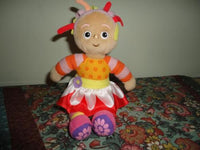 Hasbro In the Night Garden UPSY DAISY Small Doll 2006