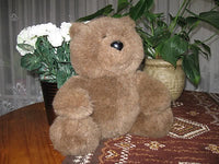 AMC NY Brown Plush Teddy Bear 12 inch Sitting 1985