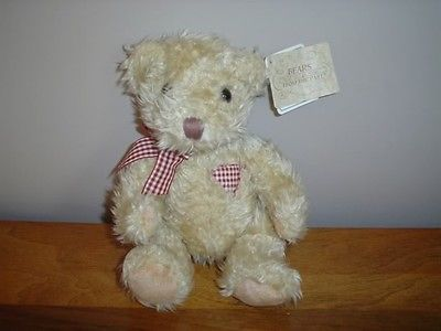 Russ Berrie Bears From The Past Hucklebeary # 18912
