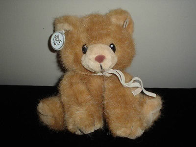 Russ Berrie Sugarplum Bear 954 Very Rare 7 Inch Plush
