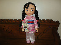 Disney MULAN Baby Doll & Little Brother DOG 16 inch