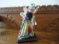 Antique Japan Kabuki Statue Cardboard Figurine 9.5 in Very Detailed Wooden Stand