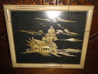 Vintage Framed Asian Art Bamboo Straw Painting House Scene Woven Material