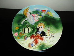 Vintage Japan JACK and JILL Decorative Plate 3D Hand Painted Nr 5916