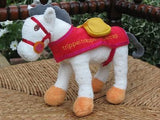 Dutch Holland SAINT NICHOLAS HORSE Stuffed Plush RARE Sinterklaas