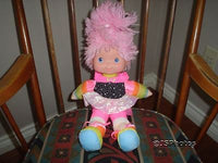 Rainbow Brite Dress Up Doll 1983 Hallmark / Mattel 14
